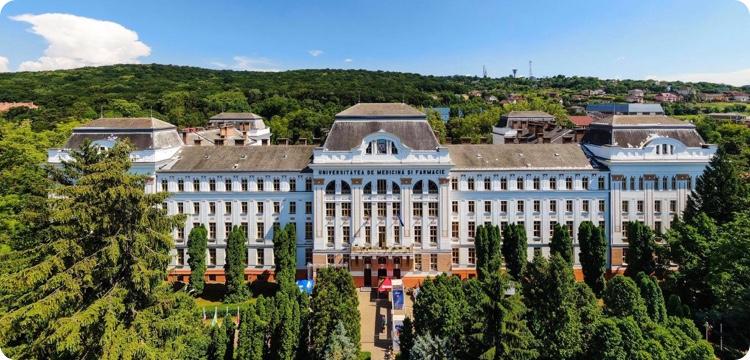 study medicine in Targu Mures Romania