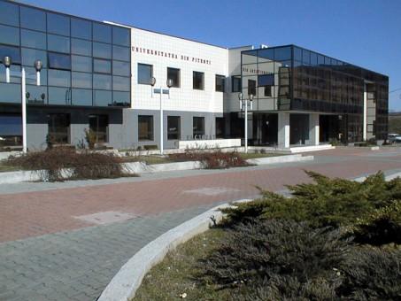 University-Pitesti.jpg