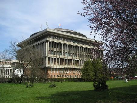 University-Bucharest-UPB.jpg
