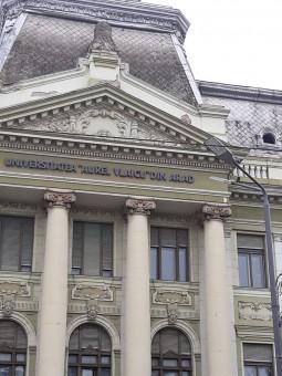Universitatea Aurel Vlaicu din Arad 2.jpg